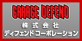 GARAGE DEFEND